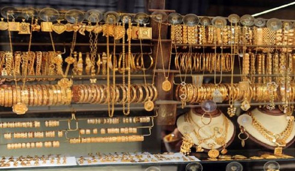 جزماتي : لن نخفض سعر الذهب كي لا يتم تهريبه و نتشاور مع المركزي حول السعر