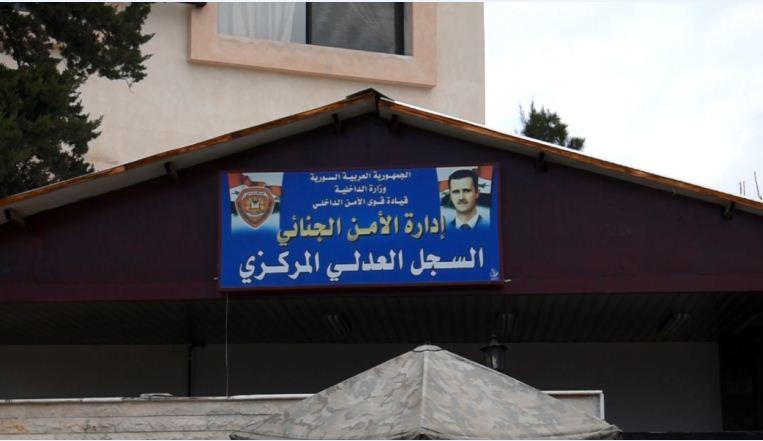 ضبط شركة تجارية فيبرج_دمشقتتعامل بغير الليرة السورية