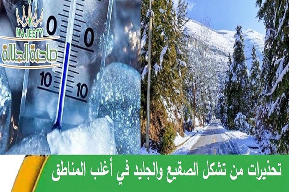 ليل شديد البرودة في دمشق .. و الرياح قد نصل إلى90 كم في الساعة