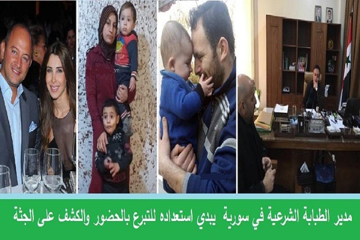 قضية القتيل في فيلا نانسي: لجنة لإعادة تشريح الجثة تضم أطباء سوريين