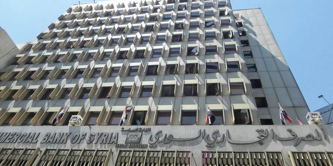 "قريباً.. قرض عقاري من ""التجاري السوري"" بسقف 100 مليون ليرة"