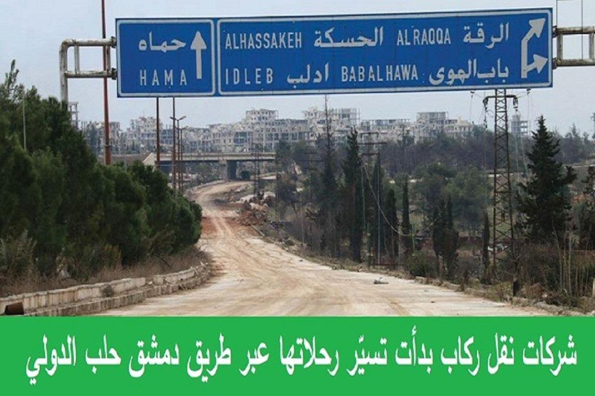 أردوغانخائف من «الثمن الباهظ» في سورية …