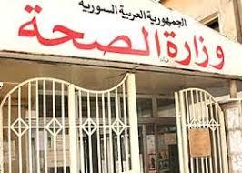 سورية تعلن خلوّها من «كورونا»
