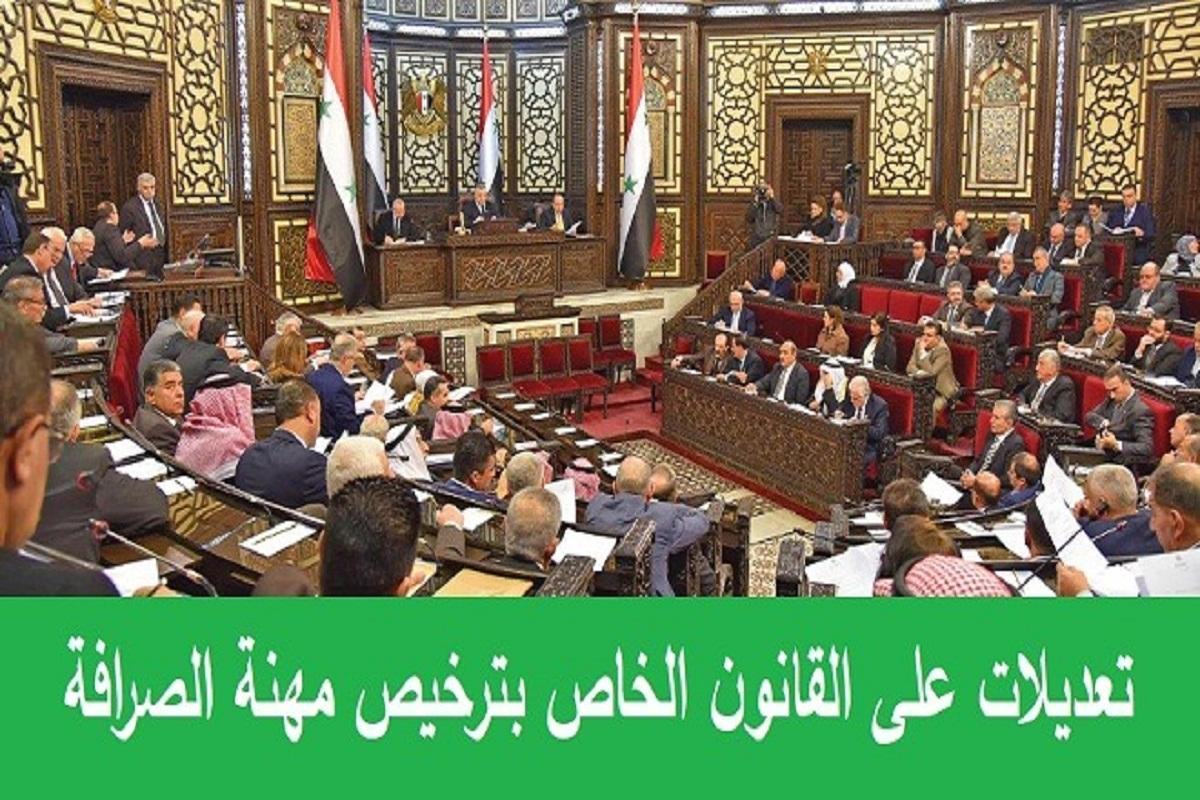 مشروع قانونالذمم الماليةوتعديلات «الإدارة المحلية» في لجنة «الشؤون الدستورية»