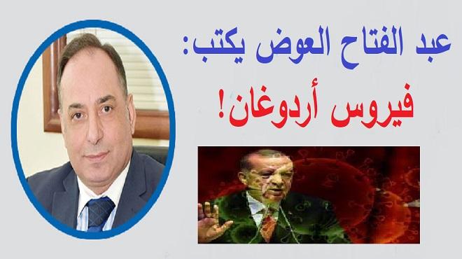 من دفتر الوطن..عبد_الفتاح_العوضيكتب: