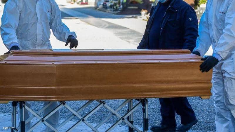 دفن امرأة بعد 100 عام على مقتلها بوحشية
