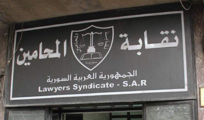 نقيب المحامين: قروض ومعونات اجتماعية مادية للمحامين المحتاجين