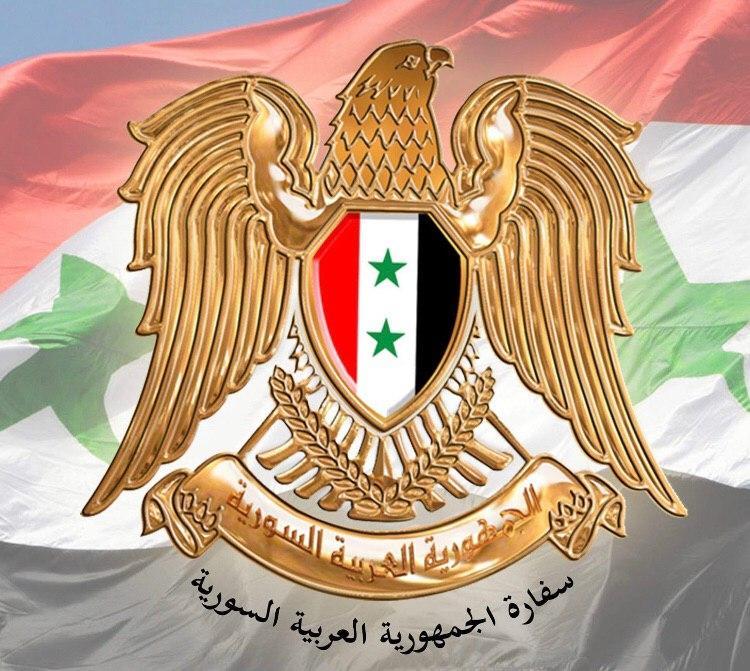 الاخوة والاخوات أبناء الجاليةالسوريةالكرام المقيمين في جمهوريةالعراقالشقيق.