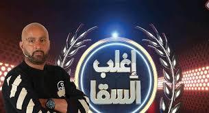 """فنان مصري يبدأ """"عزلا صحيا"""" بعد مشاركة زوجته في برنامج تلفزيوني"""