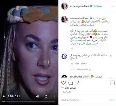 فيديو نادر لـ سوزان نجم الدين منذ 22 عام