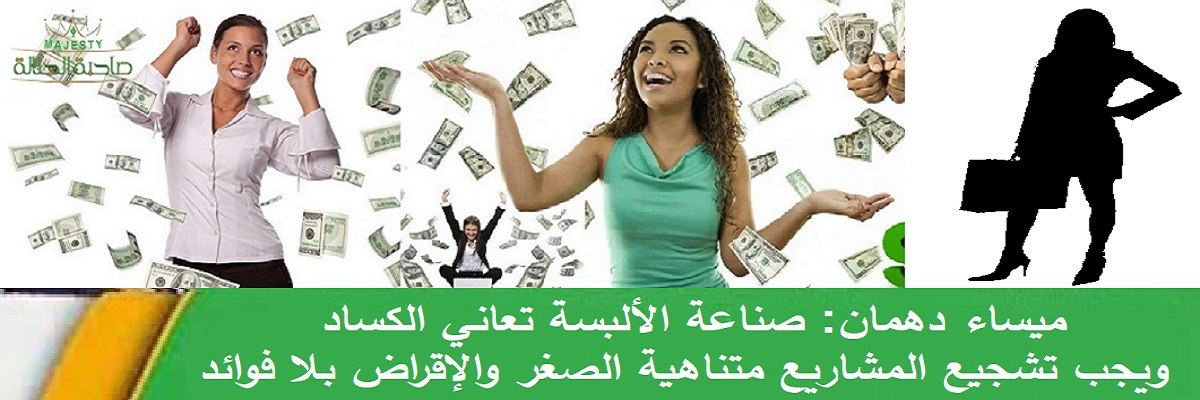 رأس المال الناعم السوري