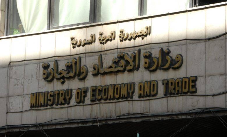 «الاقتصاد» تقترح على الحكومة آلية للتدخل الإيجابي في الأسواق وتخفيض الأسعار