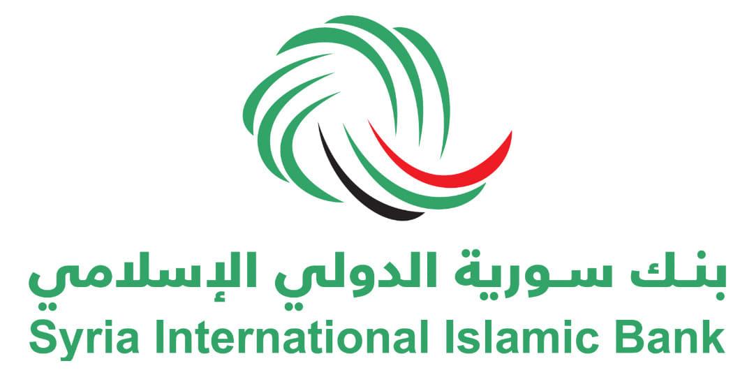 بنك سورية الدولي الإسلامي يطلق خدمة دفع الفواتير إلكترونياً