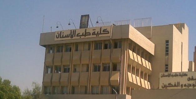 «طب الأسنان» في جامعة دمشق تنعي الدكتورة أروى بيسكي إثر إصابتها بـ«ـكو ر ونا»