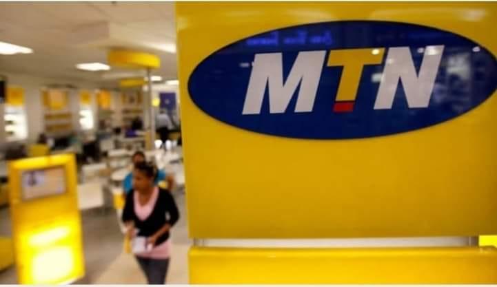 شركة MTN للاتصالات تعلن خروجها من سورية..