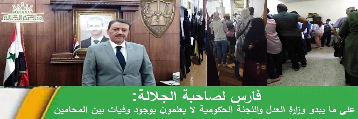 مجلس القضاء الأعلى لحل الخلاف بين النقيب والوزير