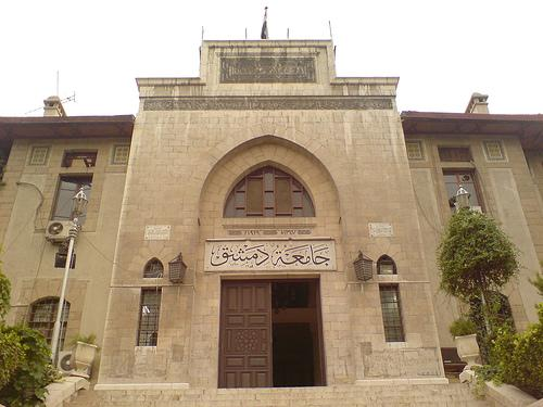 جامعة دمشق تحدد عقوبات تغيير القاعة من الطلاب خلال الامتحانات
