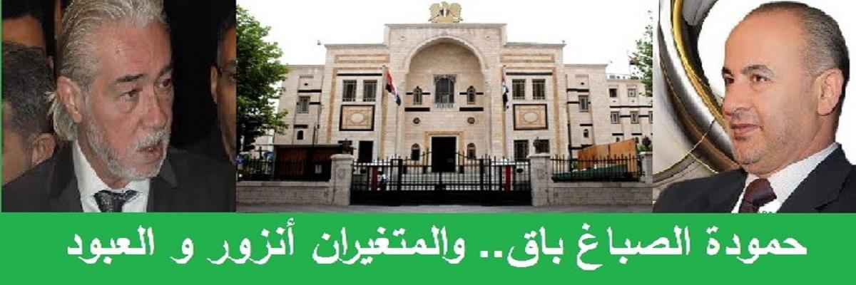 كتلة البعث لن تغيّر رئيس مجلس الشعب