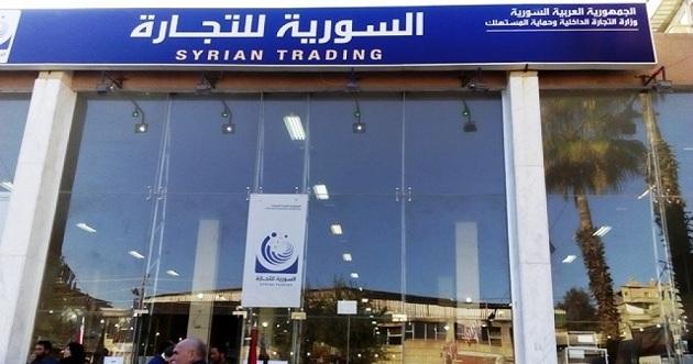 نجم : «السورية للتجارة» تبيع قرطاسية بنصف أسعارها في الأسواق