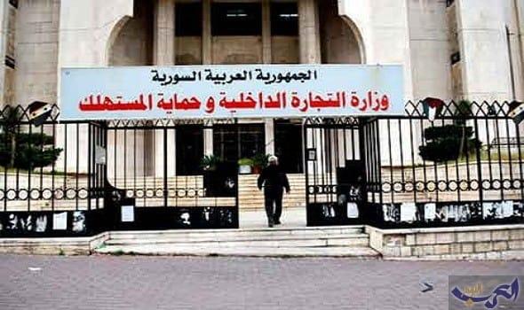 القضاء يوقف قرار لوزارة التموين حول انتخابات غرف التجارة