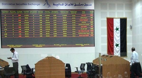 مدير «بورصة دمشق»: لا نعلم موعد بيع حصة «السورية الكويتية» في بنك البركة لأن المشتري لم يفتح حساباً حتى الآن