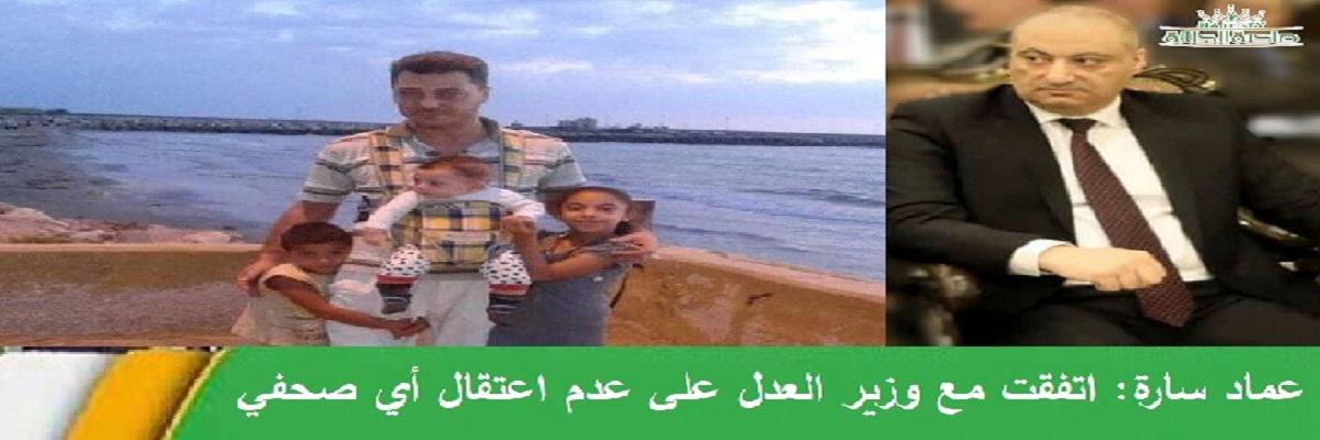 وزير الإعلام لصاحبة الجلالة: