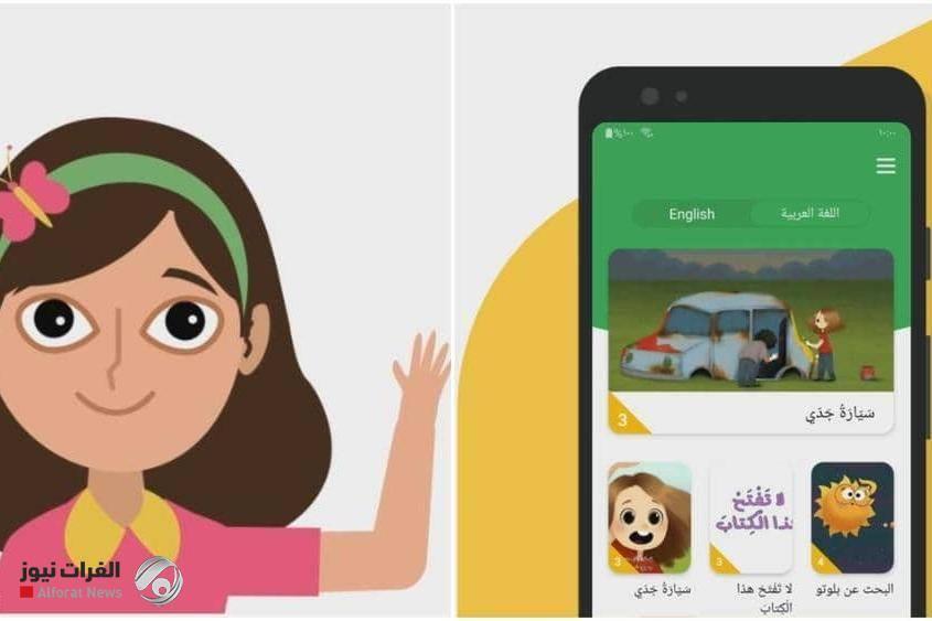 """""""غوغل"""" تطلق نسخة جديدة تساعد الأطفال على تعلُّم العربية"""
