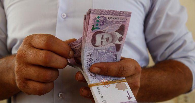 «التجاري» يطلق قرضاً شخصياً لموظفي العام والخاص والمتقاعدين بسقف يصل إلى 15 مليون ليرة