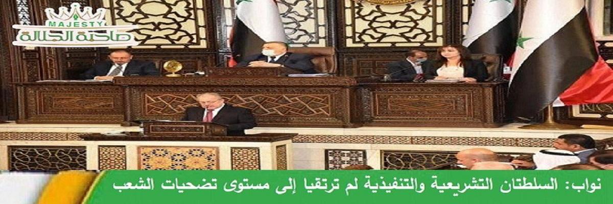 نواب في البرلمان يطالبون بتعديل البيان الحكومي