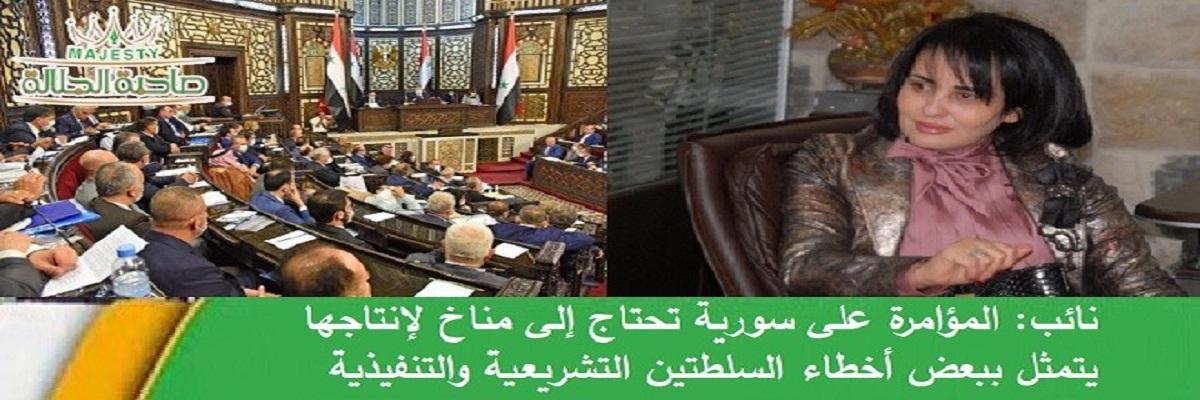 أمينة سر مجلس الشعب
