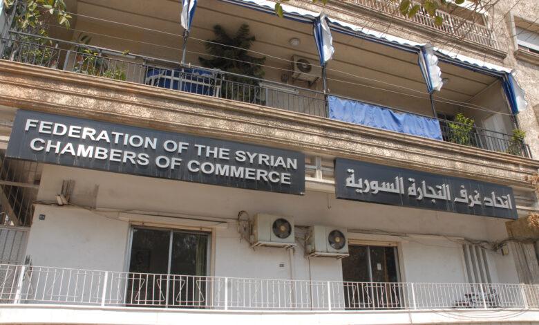 عبد الرحيم رحال خازناً لاتحاد غرف التجارة السورية