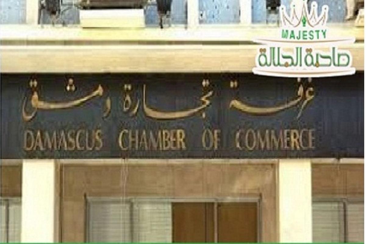 مرشحون لغرفة تجارة دمشق يستخدمون فتيات للدعوة لانتخابهم