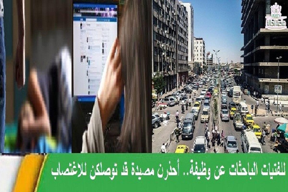 صاحب مكتب في شارع الثورة بدمشق..