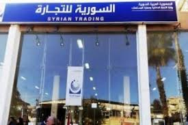 استنفار مؤسسات السورية للتجارة والحبوب والمخابز.. ونجم :توفير كل السلع للمتضررين.. وسيارات جوالة إلى القرى