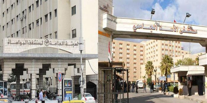 (المواساة) ليس بصدد إغلاقها.. بينما (الأسد الجامعي) يغلق أقسام العزل