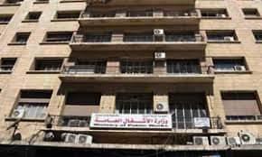 """""""وزارة الأشغال"""" تتوعد بمحاسبة الجمعيات المقصرة"""