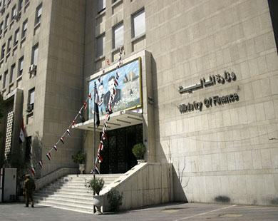 وزارة المالية: تسليم دفاتر شيكات العام 2021 ومنحة المتقاعدين المدنيين اعتباراً من الاثنين القادم تباعاً