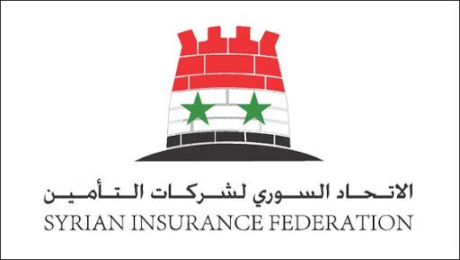 مجلس جديد للاتحاد السوري لشركات التأمين