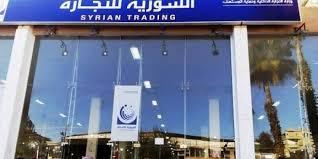 السورية للتجارة: لا يمكن للمؤسسة أن تقوم بإلغاء مخصصات أي شخص كبيراً كان أم صغيراً من البطاقة الإلكترونية