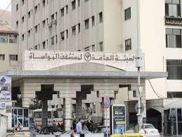 دمشق في المرتبة الخامسة بإصابات كو**رونا.. أما المرتبة الأولى لهذه المحافظة!