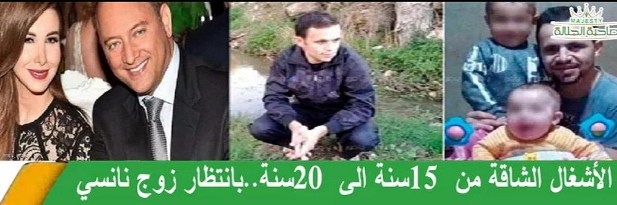 إدانة الهاشم زوجنانسي عجرمبجناية قتل الشاب السوري محمد الموسى