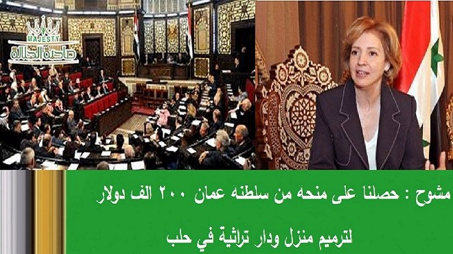 وزيرة الثقافة أمام البرلمان..