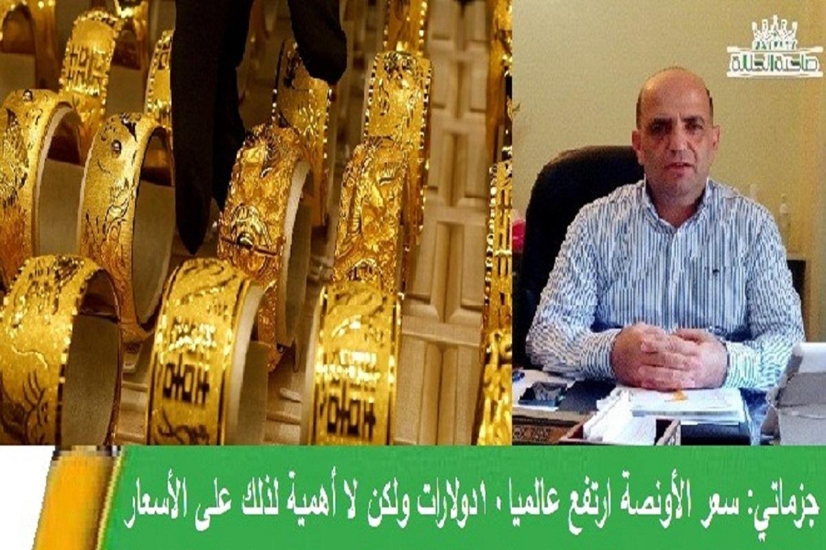انخفاض حجم الذهب السوري خلال فترة الأعياد