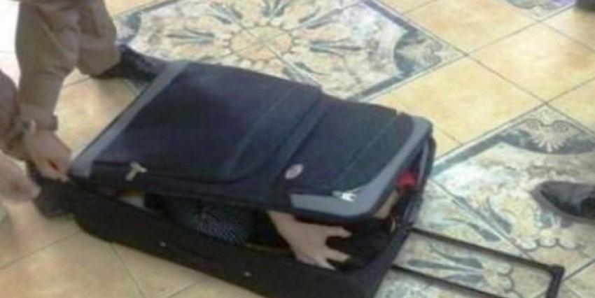 العثور على جثة إمرأة داخل حقيبة !