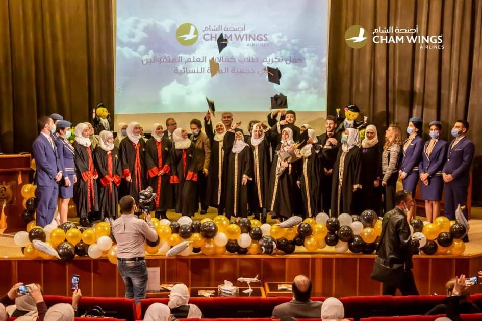 جمعية المبرة النسائية تُقيم حفل تكريم للمتفوقين والمتفوقات من طلاب كفالات العلم برعاية أجنحة الشام للطيران