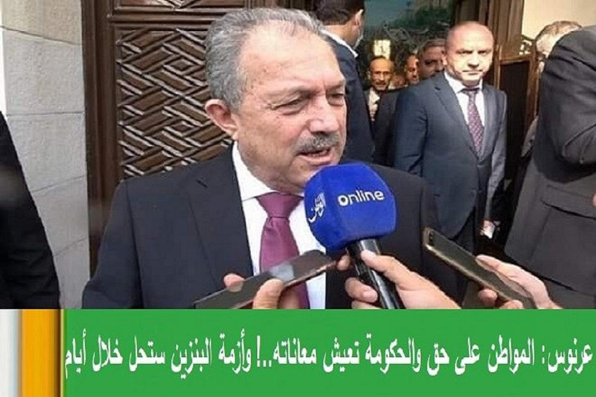رئيس الحكومة يبشر السوريون