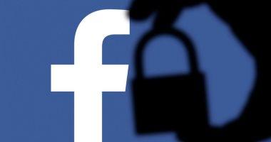 «فيسبوك» لن يوصي مستخدميه بالانضمام إلى مجموعات سياسية