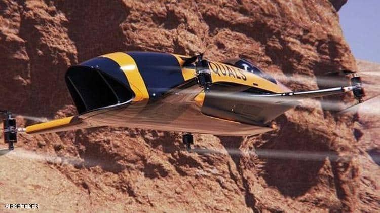 شركة أسترالية تعلن عن أول سباق سيارات طائرة في السماء