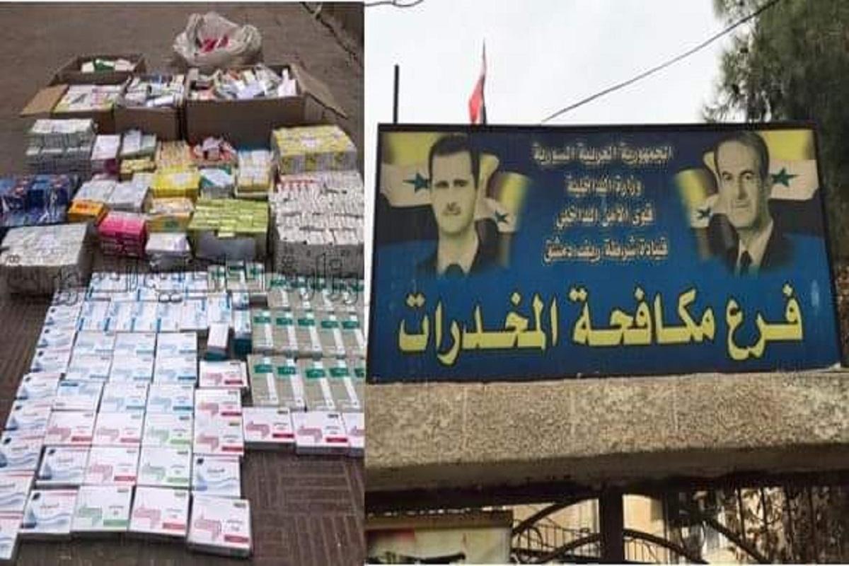 مندوب أدوية في ريف دمشق يبيع الحبوب المخدرة لتجار المخدرات