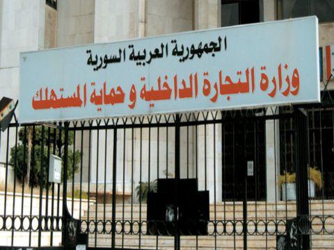1158 مخالفة خلال أسبوعين بينها 238 تاجر تلاعبوا بالفواتير